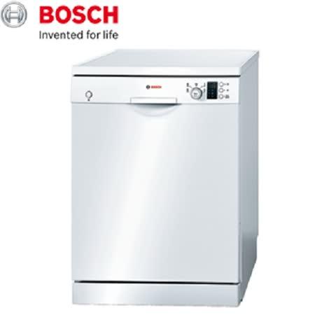 BOSCH 博世家電 獨立式洗碗機 SMS53E12TC (13人份)