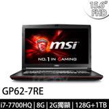 msi微星 GP62 7RE-611TW 15.6吋FHD/i7-7700HQ/GTX1050Ti獨顯/WIN10電競筆電