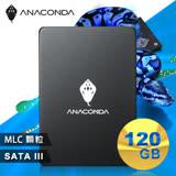 ANACOMDA巨蟒 侵略入門款 A1 120GB SATA III 2.5吋 固態硬碟 SSD