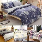 【FOCA多款任選】雙人/加大-100%精梳棉四件式兩用被床包組