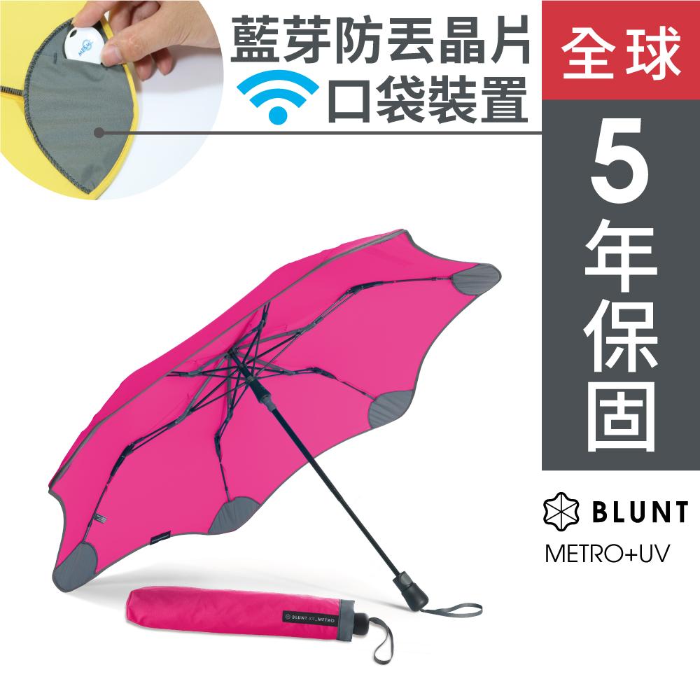 紐西蘭【BLUNT】保蘭特 抗強風功能傘 XS_METRO UV+ 完全抗UV折傘  /  (艷桃紅)