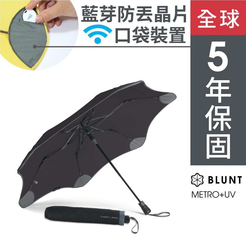 XS_METRO UV+ 完全抗UV折傘  /  (時尚黑)