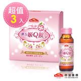 【Nutrimate你滋美得】姬Q飲(60ML/瓶)-3入