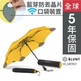 XS_METRO 折傘 (糖果黃)