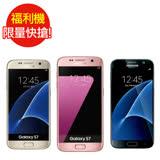 福利品 Samsung Galaxy S7 32G-4G (九成新)