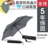 XS_METRO 折傘 (紳士灰)