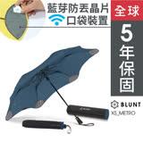 XS_METRO 折傘 (海軍藍)