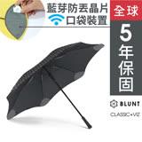 CLASSIC+ VIZ 反光直傘 (時尚黑)