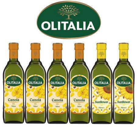 Olitalia奧利塔 芥花油+葵花油禮盒組