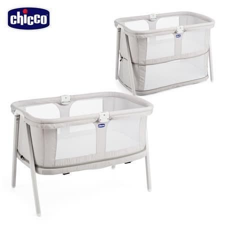 chicco外出可攜 兩段成長嬰兒床