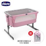 chicco-Next 2 Me多功能移動舒適嬰兒床-童話粉