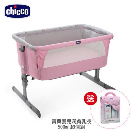 chicco 多功能嬰兒床