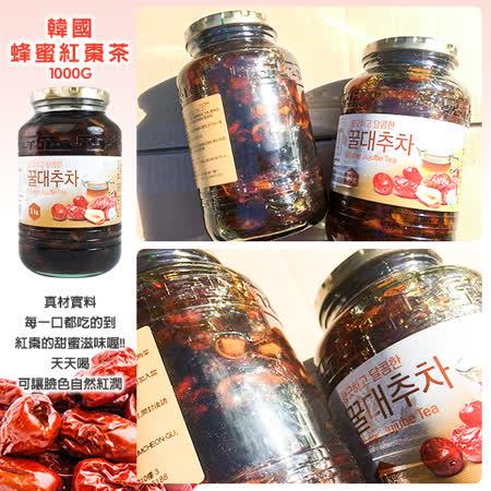韓國韓廣 蜂蜜紅棗茶 1kg