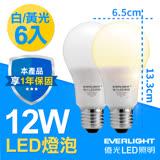 億光LED 12W全電壓E27燈泡PLUS升級版 白/黃光 6入