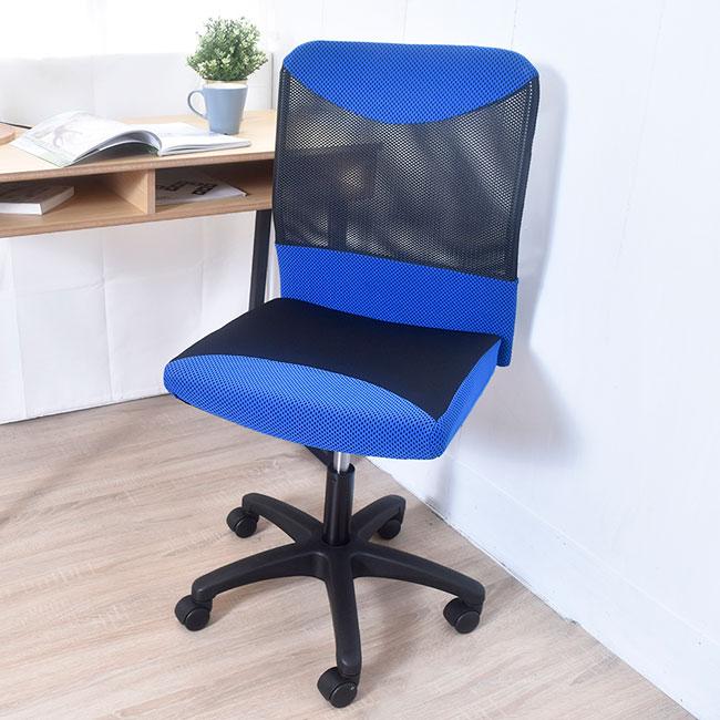 台灣製造 無扶手網背電腦椅