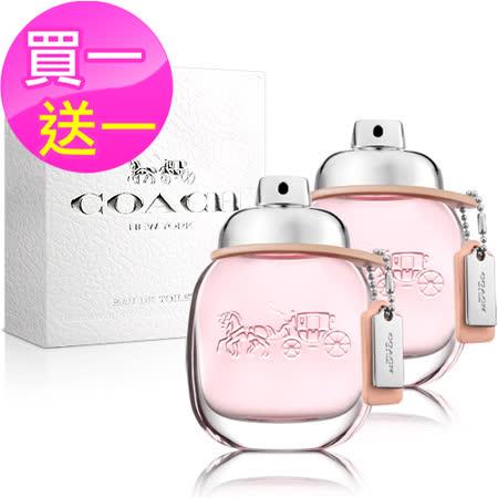fdf0651266e2 買一送一】Coach 時尚經典女性淡香水(30ml) -friDay購物