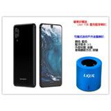【優惠好禮:Lker FUN 靈克藍芽喇叭】釉理白訂購專區-夏普SHARP AQUOS S2 全螢幕手機 - 5.5吋全螢幕4G + 3G 雙卡雙待
