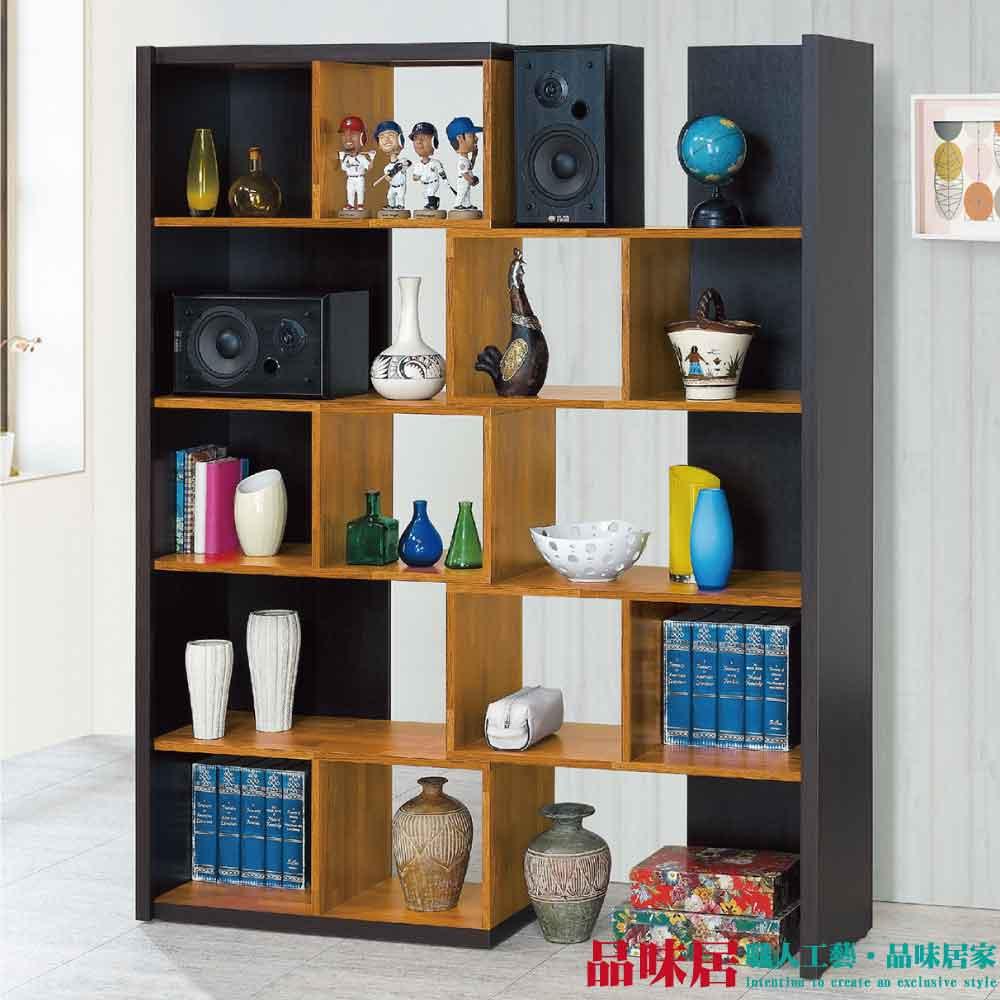 【品味居】馬可 時尚2.7尺伸縮機能書櫃/收納櫃