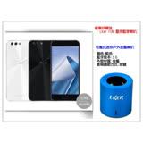 【優惠好禮:Lker FUN 靈克藍芽喇叭】華碩ASUS ZenFone 4 5.5 吋 FHD 雙卡智慧手機 (ZE554KL 4G/64G) 戀自拍雙鏡頭超廣角