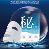 OGUMA 水美媒 秘之湧水美媒超導離子水面膜 24g 單片入