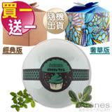 【買一送一】Arenes 沁香綠茶香氛沐浴球120g(即期良品)(共2入)
