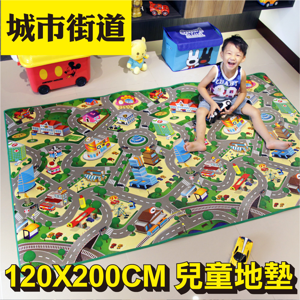 TROMSO兒童安全遊戲地墊(大)-城市街道