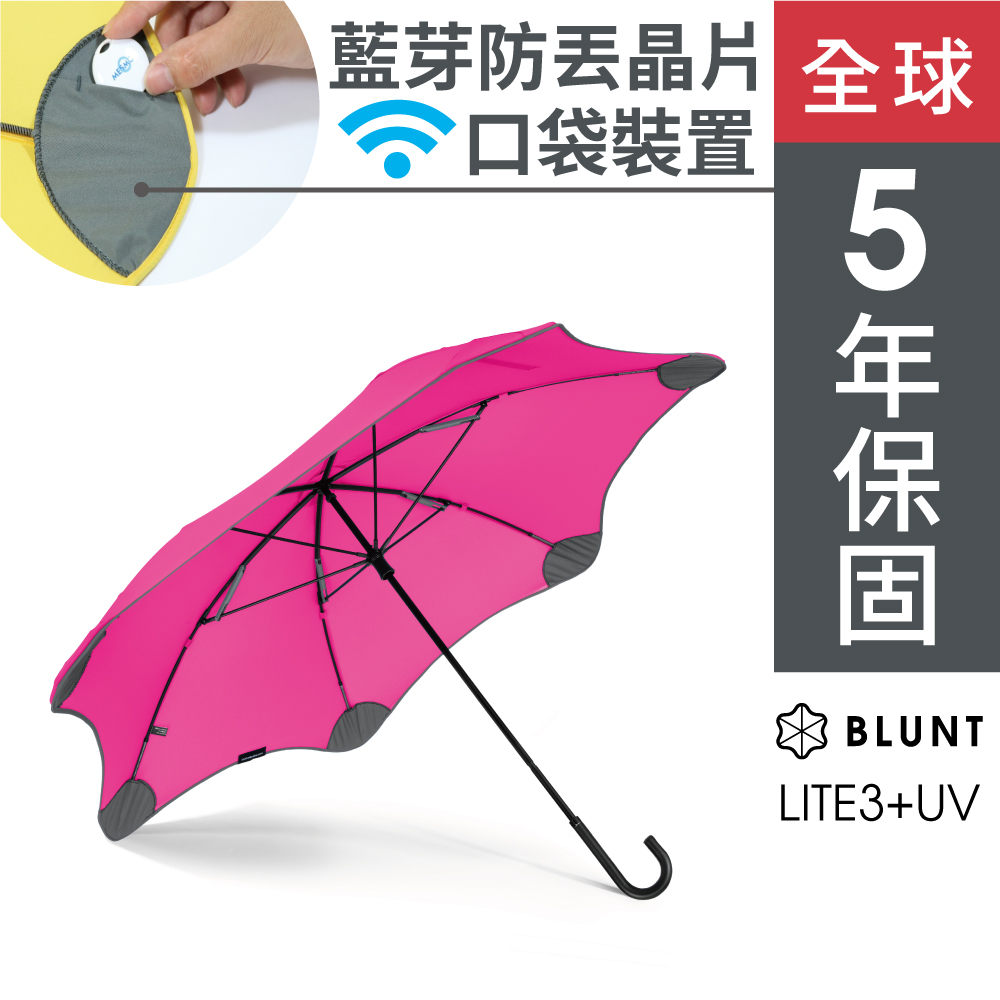紐西蘭【BLUNT】保蘭特 抗強風功能傘 LITE+3 完全抗UV勾勾傘 (艷桃紅)