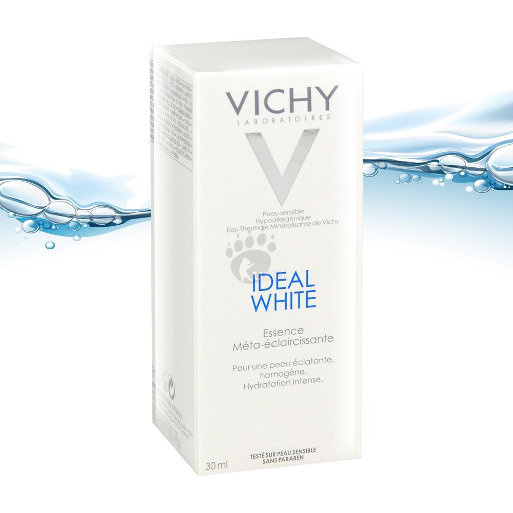 (隨機贈隨身包X6包) VICHY薇姿 源生白極效褪斑精華30ml