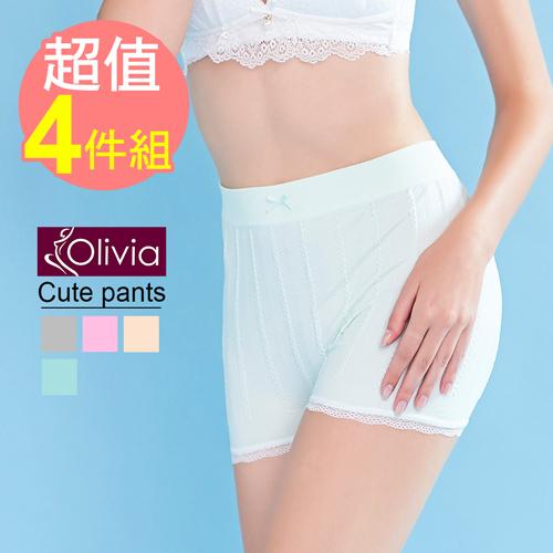【Olivia】可愛蕾絲滾邊四角內褲/安全褲-四件組