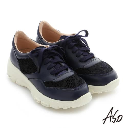 A.S.O 輕量抗震 全真皮拼接蕾絲綁帶奈米休閒鞋(深藍)