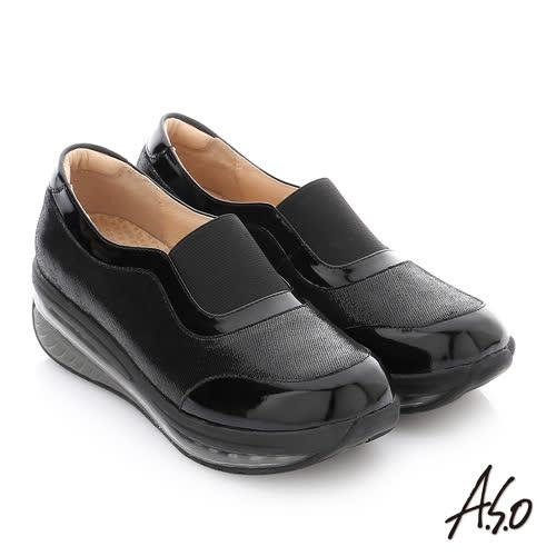 A.S.O 活力微笑 全真皮拼接彈力休閒鞋(黑)