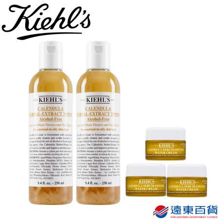 【官方直營】KIEHL'S 金盞花化妝水加贈組