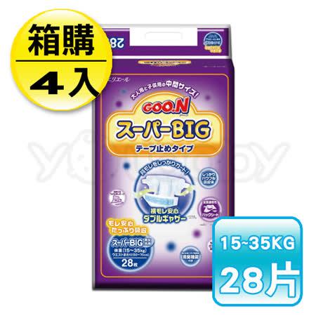 日本大王黏貼型SB紙尿褲28片x4串