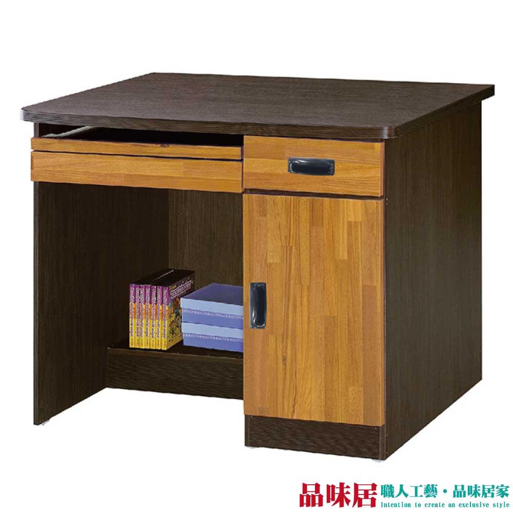【品味居】艾多奇 時尚3.1尺雙色書桌/電腦桌(拉合式鍵盤+單抽屜+單門櫃)