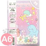 〔小禮堂〕雙子星 2018行事曆《A6.粉紫.動物.在雲上.星星》塑膠封套