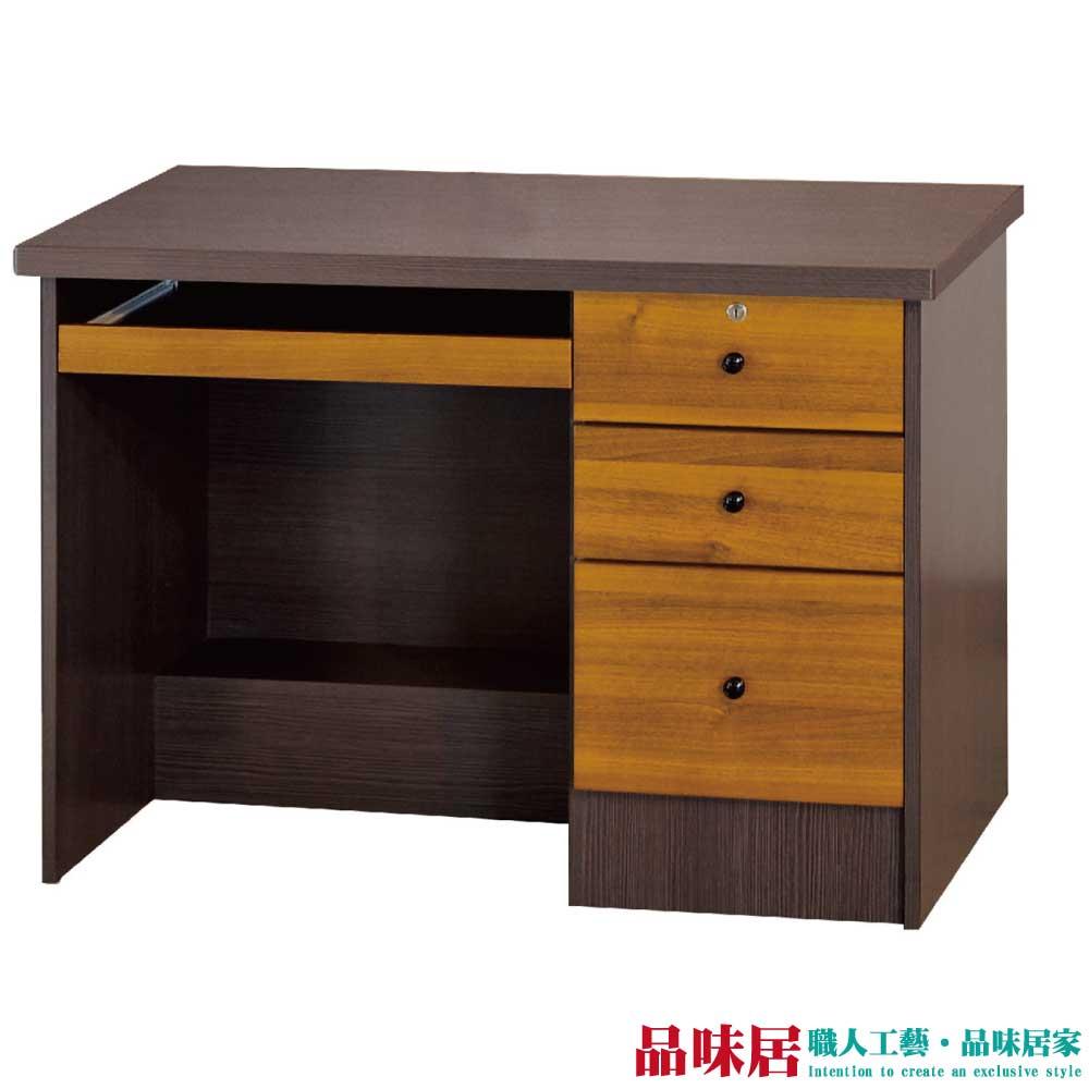 【品味居】艾多奇 時尚3.5尺木紋三抽書桌/電腦桌(二色可選+拉合式鍵盤架)