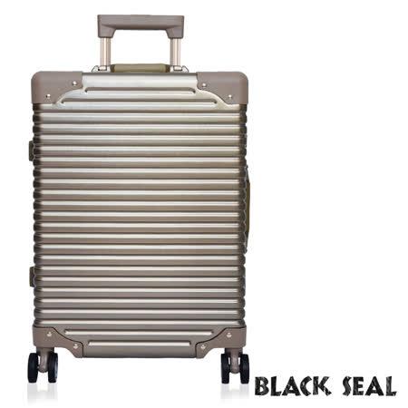 BLACK SEAL  20吋鋁框行李箱