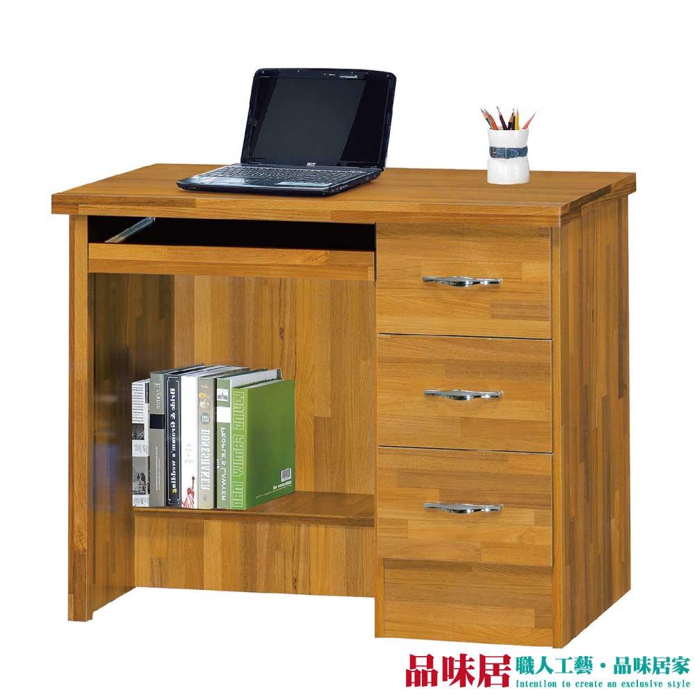 【品味居】馬可羅 時尚3尺三抽書桌/電腦桌(拉合式鍵盤)