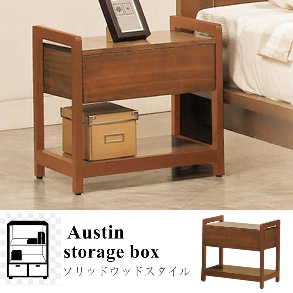 【ABOSS】Austin 日式簡約收納櫃  小茶几/床頭櫃/邊櫃