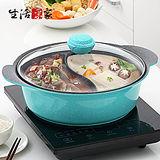 【生活采家】秋冬鍋物30cm雙味鴛鴦鍋#41001_2入組