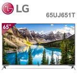 【 LG 樂金】65吋 UHD 4K 液晶電視 65UJ651T 含基本安裝(限地區)+送HDMI線*1+超商禮券1500