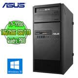 ASUS 華碩 ESC500 G4 四核繪圖工作站 (Core i7-7700 16G 250G SSD 1TB P600 2GB繪圖卡 WIN10專業版)