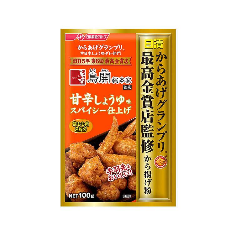 【日清】最高金賞炸雞粉-辣味 100G