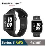 Apple Watch Series 3 Nike+ GPS 42mm 太空灰色 鋁金屬配黑色 Nike運動型錶帶