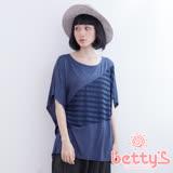 betty's貝蒂思 線條透膚蕾絲寬版上衣(深藍)
