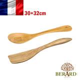 法國【Berard】畢昂原木食具 橄欖木圓握柄平炒鏟32cm+長柄簍空橢圓拌匙30cm
