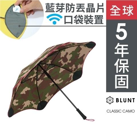 紐西蘭【BLUNT】保蘭特 抗強風功能傘 CLASSIC CAMO 迷彩圖騰直傘 (艷桃紅)