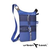 URBAN TOOL pocketBar 隨身雙用側背袋 (水手藍/適用 11 吋平板電腦)