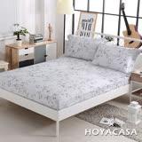 《HOYACASA花雨紛飛》雙人親膚極潤天絲床包枕套三件組