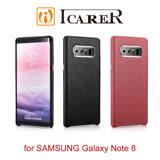 ICARER 奢華格紋 SAMSUNG Note 8 單底背蓋 手工真皮保護套